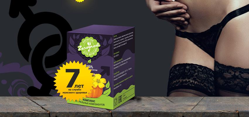 Zeroprost — напиток от простатита